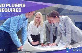 简略大气商务范公司图文展现幻灯片企业宣传视频AE模板