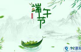 清新唯美绿叶漂浮点缀中国风运动宣传片端午节AE模板