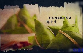 水墨笔刷传统节日图文宣传展示端午节ae模板