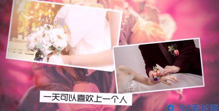 婚礼开场视频包装AE模板专题