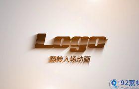 简洁大气玻璃质感三维翻转显现特效LOGO开场AE模板