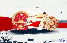 E3D大气立体中国风水墨庆祝建国70周年片头ae模板