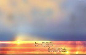 金色大氣光效七一建黨節黨政字幕條ae模板