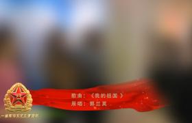 八一建军节文艺汇演过场动画AE动画模板