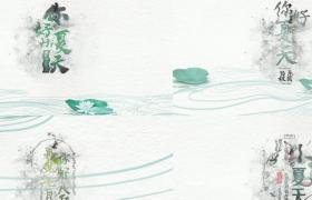 清新夏日极简日式文字动画AE模板