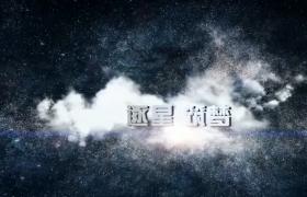 星海筑夢蔚藍地球科學定位AE模板