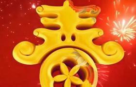 喜庆春节新春贺词晚会宣传祝福AE动画模板