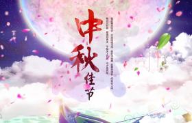 超唯美中秋佳节宣传视频动画AE素材模板