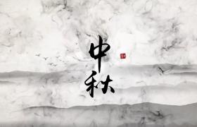 中国水墨风山水演绎温情中秋节宣传视频动画AE模板