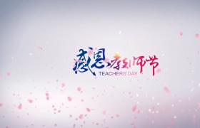 教师节宣传片头视频素材