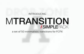 五十款不同风格简单视频图形遮罩转场工具FCPX插件