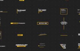 百组创意实用的文字标题字幕条动画预设插件