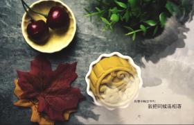 水墨风格的中秋节宣传视频模板