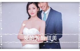浪漫的婚礼照片相册开场片头展示AE模板
