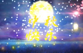 唯美梦幻的玉兔中秋节背景视频素材