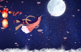 唯美动画版的嫦娥奔月中秋节背景视频素材