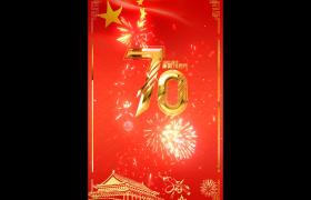 竖版庆祝国庆70周年背景小视频素材