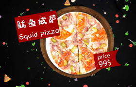 西餐厅披萨美食包装视频AE模板