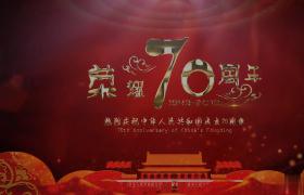 闪耀的金色质感文字庆祝建国70周年AE模板