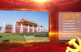 喜迎祖国七十周年诞辰庆祝国庆会声会影视频模板