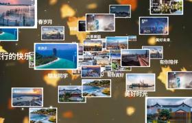 ?唯美大气的毕业旅游相册通道展示模板