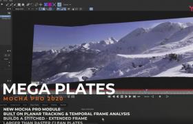 ?破解版2.5D平面追蹤系統Mocha Pro 2020 V7 攝像機反追蹤軟件win版快速下載