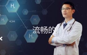 權威的?新分子醫療圖文分屏展示AE視頻素材