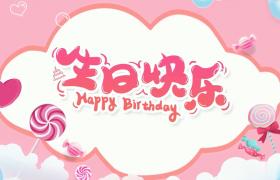 粉色的卡通兒童生日照片展示AE模板