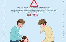 拒绝校园暴力平面海报宣传模板