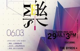 几何多彩绚丽lovemusic音乐节海报宣传素材