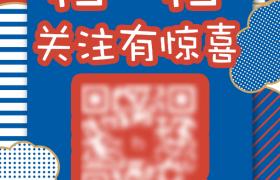 圆点条纹网格云朵时尚清新扫码广告海报素材