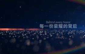 震撼粒子特效企业年会宣传开场动画视频模板