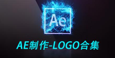動感logoAE模板專欄