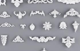 24款精致美妙的石膏雕花c4d模型