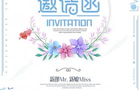 花團錦簇蝴蝶飛舞唯美婚禮邀請函平面素材