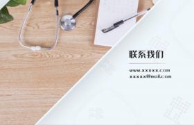 現代科技醫療企業分屏展示宣傳片AE模板