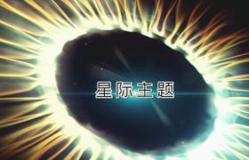 ?抽象粒子黑洞演繹企業logo徽標企業宣傳開場動畫模板