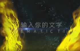 金色科技粒子光线装饰影视开场动画标题渲染会声会影模板