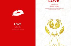 紅白兩面精簡燙金花紋情人節結婚賀卡請柬平面素材