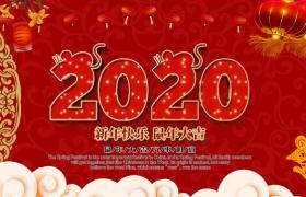 金色图腾样式红色靓丽抢眼2020鼠年展板素材