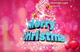 粉色浪漫闪亮星星装饰圣诞节庆祝海报平面素材