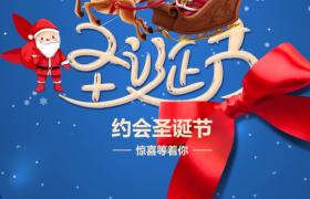 卡通动画风圣诞老人蓝色背景庆祝圣诞节宣传平面素材