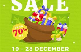 绿色清新简约圣诞节售卖促销活动广告宣传素材
