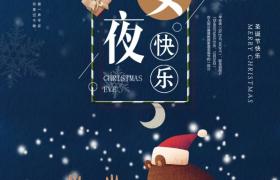 可爱卡通雪花动物插图平安夜圣诞节海报广告素材