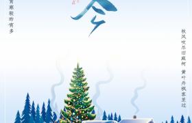 美丽雪景雪人麋鹿插图二十四节气立冬海报平面模板