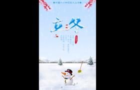 创意二十四节气雪人立冬短视频手机小视频制作模板