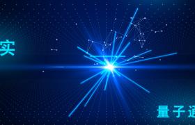 科技震撼的数字连线时代发展爆炸文字标题演绎AE模板