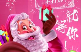 粉色浪漫手绘圣诞节折扣优惠促销活动广告平面素材