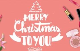 1225圣诞节淘宝化妆品优惠促销活动网页广告宣传模板