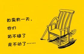黄色背景卡通图文字幕感恩父母伴我们成长素材模版